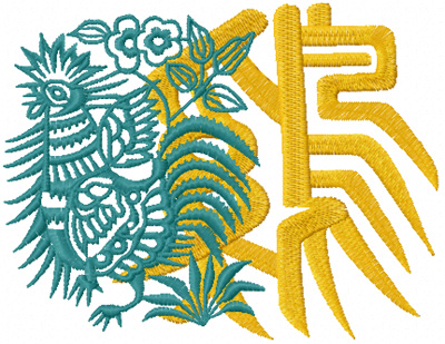 Free chinese rooster machine embroidery design
